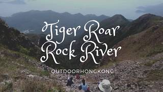 Tiger Roar Rock River - Kau Nga Ling - Dangerous climb in HK