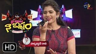 Rj Kajal & Chaitu Prank Call To Hero Harshvardhan Rane | Naa Show Naa Ishtam | 24th September 2016