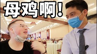 FOREIGNER challenges to learn CANTONESE in 3 days, goes to Guangdong to make friends with locals!