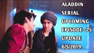 Aladdin Serial In Tamil Polimer Tv Episode 1