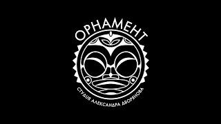 Смотреть онлайн Эскизы полинезийских татуировок и их значение