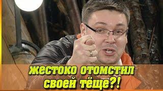 Дом-2 Свежие Новости. Эфир (8.02.2016) 8 марта 2016.