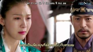 [Thaisub] ZIA (지아) -- THE DAY (기황후) EMPRESS KI OST part6