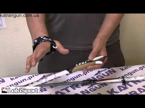 Трекинговые палки и палки для скандинавской ходьбы leki instructor lite