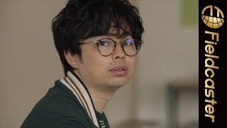 浜野謙太が困惑・紛糾・懐疑を連発!日本アカデミー賞受賞監督と演技派キャストで描く