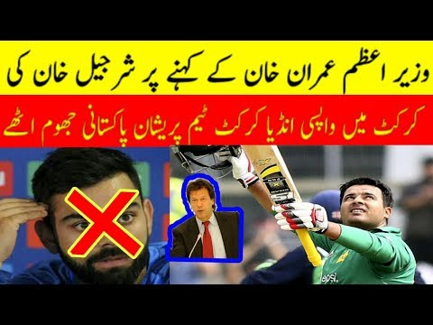 Sharjeel Khan Back Back In Pakistan Cricket Team | Sharjeel Khan Latest Today News