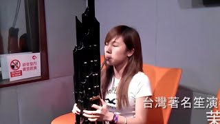 Taiwan Girl (Li,Li-Chin) play Super mario bros on Chinese Instrument Sheng