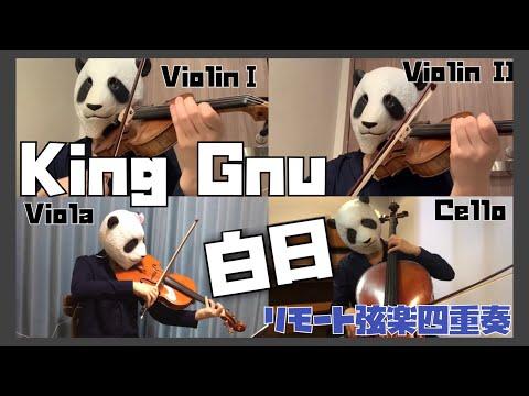 白日 - King Gnu by PANDAYAyoutube thumbnail image