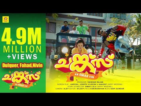 Penne Penne song - Chunkzz Malayalam movie