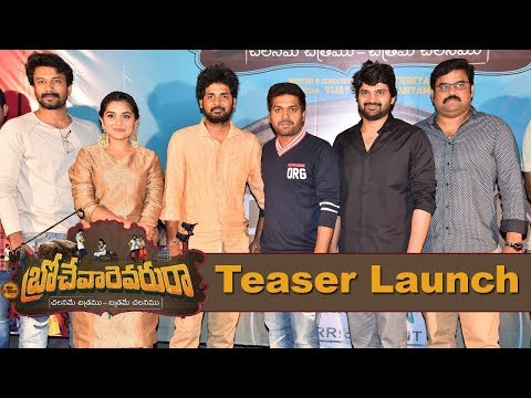 Brochevarevarura Movie Teaser Launch Event