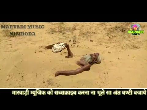 मेघवाल समाज में आज भी पहले जेसी भगती ऐसे तपधारी सन्त श्री केवदा राम मेघवाल अड्ग भगती करते हुए