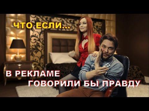 Россия богатая но очень бедная страна почему