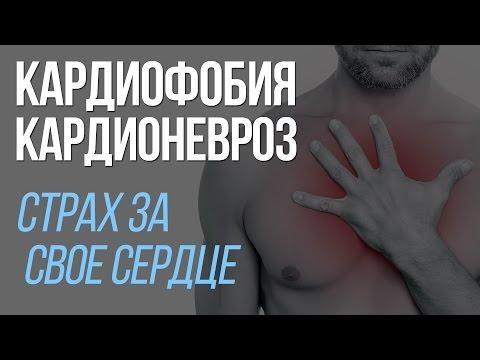 Упражнения при болях в бедренном суставе