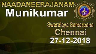 Tirupathi Nadaneerajanam | 27-Dec-18