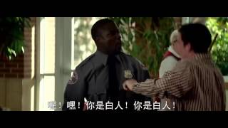 Kevin Hart - Ride Along - You're White You Don't Fight Scene HD