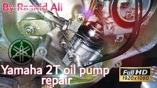 HOW TO REPAIR YAMAHA 2T OIL PUMP | YAMAHA YB100 OFFICIAL