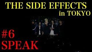 #6 SPEAK coldrain THE SIDE EFFECTS 10.4 ZEPP DIVERCITY TOKYO