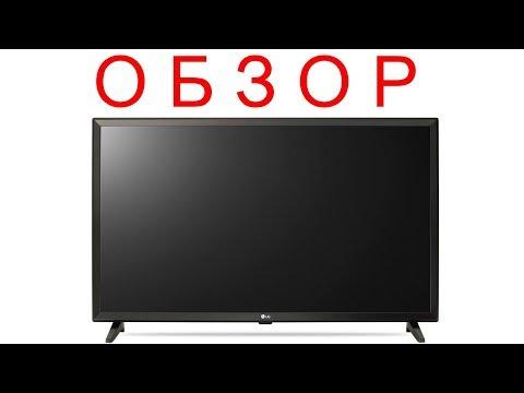 Телевизор LG 32LK510B (32LK510BPLD)