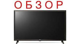 Телевизор LG 32LK510BPLD HD телевизор с технологией Virtual Surround, Dynamic Color, DVB-T2/C/S2 от компании Telemaniya - видео