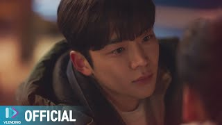 [MV] 벤 - 떠나요 (Leave Me) [선배, 그 립스틱 바르지마요 OST Part.7 (She Would Never Know OST Part.7)]