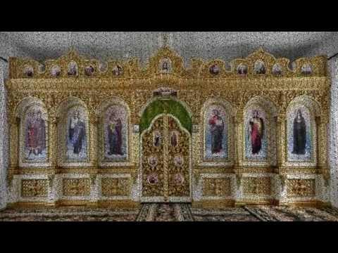 02  Молитвы утренние  Трисвятое по Отче наш