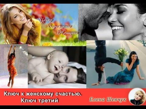 Евгений коновалов счастье скачать