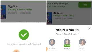 How to vote on hotstar | BIGGBOSS Voting Srilanka