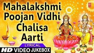 kanloeab - Mahalaxmi aarti in marathi lyrics