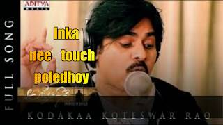Kodakaa Koteswar Rao Full Song lyrics