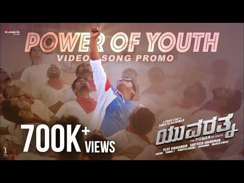 Power of Youth Video Promo (Kannada) - Yuvarathnaa