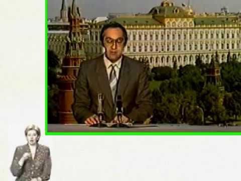 Окончание СНМ, начало программы Время-реконструкция (2 программа ЦТ СССР 1987г.)