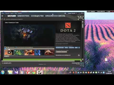 Как скачать Dota 2 через Steam