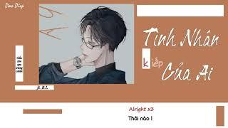 (Vietsub+PinYin) Kiếp Tình Nhân Của Ai (誰的情人劫) - AY Dương Lão Tam ft.Gấu Lớn Tựa Trứng Chiên, B.L