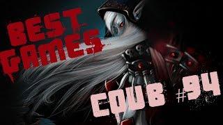 BEST funny games Coub #94/Лучшие приколы в играх 2018