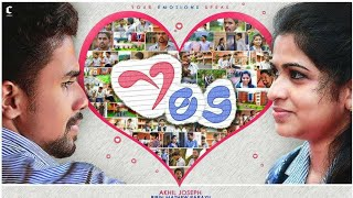 YES - Your Emotion Speaks | The Proposal story | Malayalam Short Film (HD) by Credox Talkies