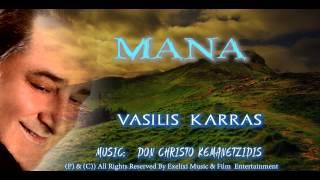 VASILIS KARRAS: MANA