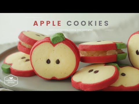 Apple Cookies Recipe    Cooking tree
