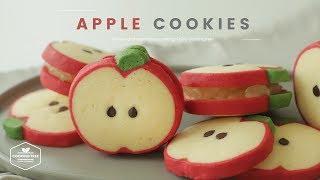 Apple Cookies Recipe  | Cooking tree