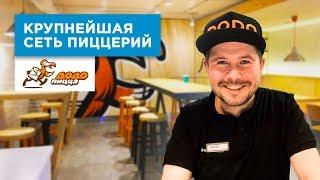 """Допросили о допросе. Федор Овчинников, основатель """"Додо Пицца"""""""