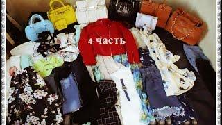 Покупка дешевой одежды, сумок на 50000 рублей! 4ч. ЗАКАЗ С САЙТА CNDirect, TOMTOP