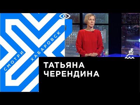 Пенсионный фонд РФ/материнский капитал, на пенсию досрочно и электронная трудовая книжка