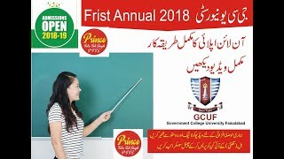 admission last date in gcuf - Free video search site - Findclip