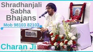 Shradhanjali Sabha bhajan Itni Shakti Charanji