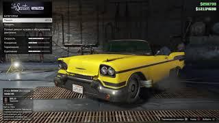 ГТА 5 Online видео Редкие Авто в Онлайне часть2 Next Gen
