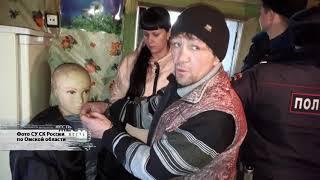ЖЕСТЬ от 11 04 19_Антенна 7_Омск