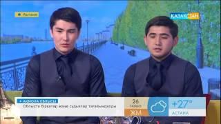 """""""Ханзада"""" тобы - """"Таңшолпан"""" бағдарламасында қонақта"""