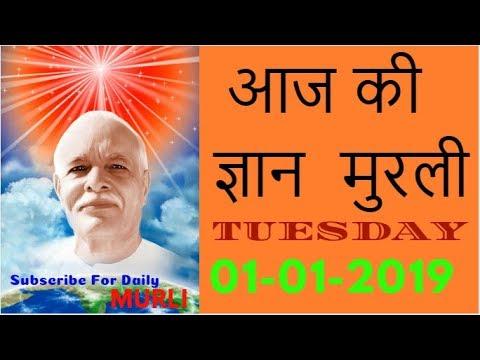 aaj ki murli 01-01-2019 l today's murli l bk murli today l brahma kumaris murli l aaj ka murli (видео)