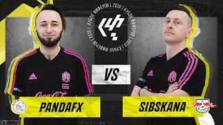КУБОК ФИФЕРОВ | PANDAFX vs SIBSKANA | 2 ТУР