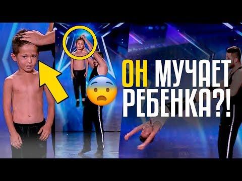 🤭ОН МУЧАЕТ РЕБЕНКА?! ОН НЕ ЧУВСТВУЕТ БОЛИ! Узбеки повергли зал в ШОК!