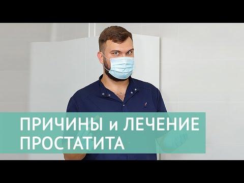 Мин вода от простатита